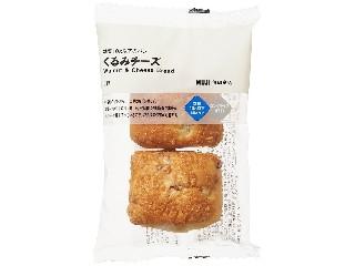 糖質10g以下のパン くるみチーズ