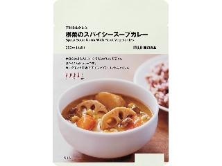 素材を生かした 根菜のスパイシースープカレー