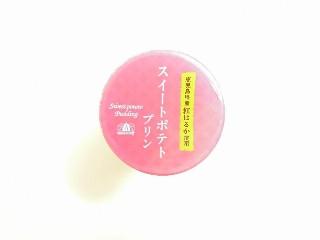 モロゾフ スイートポテトプリン(鹿児島県産紅はるか使用)