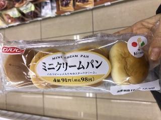 ロバパン ミニクリームパン 袋4個