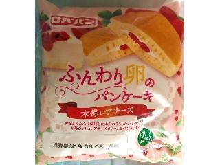 ふんわり卵のパンケーキ 木苺レアチーズ