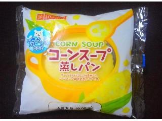 イトーパン コーンスープ蒸しパン 袋1個
