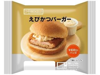 「kiichi23」さんが「食べたい」しました