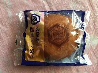 亀印製菓 お常陸 醤油どら焼き