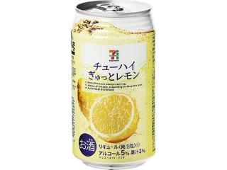 セブンプレミアム チューハイ ぎゅっとレモン 缶350ml