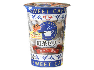 SWEE TCAFE 紅茶ゼリー