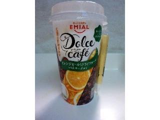 Dolce cafe オレンジピールとドライフルーツwithヨーグルト