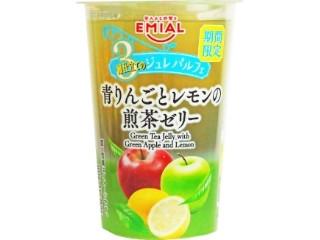 3層仕立てのジュレパルフェ 青りんごとレモンの煎茶ゼリー