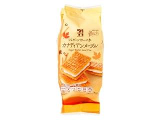 シュガーバターの木 カナディアンメープル