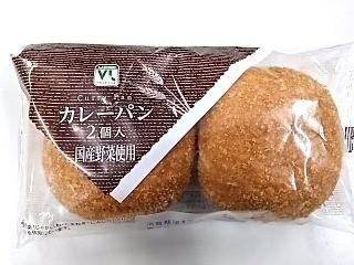 カレー パン ローソン