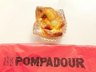 ポンパドウル 紅玉りんごのプリンデニッシュ 1個