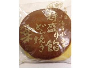 北海道十勝産小豆の特盛り餡どら焼き 栗