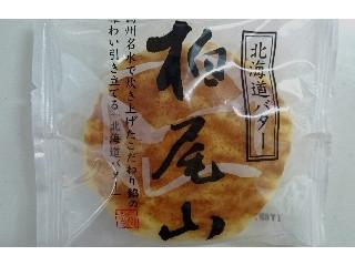 柏尾山 北海道バターどら焼き
