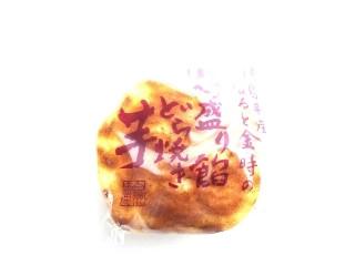 シャトレーゼ 徳島県産なると金時の特盛り餡どら焼き 芋 1個