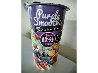 シャトレーゼ 紫のスムージー カップ160g