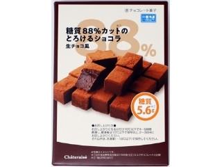 糖質88%カットのとろけるショコラ 生チョコ風