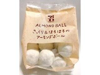 セブンプレミアム さっくり&ほろほろのアーモンドボール 袋70g