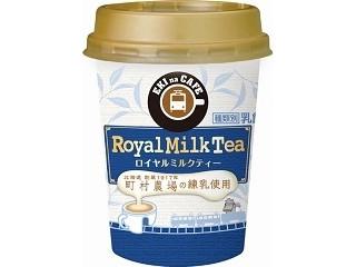 ニューデイズ EKI na CAFE ロイヤルミルクティー