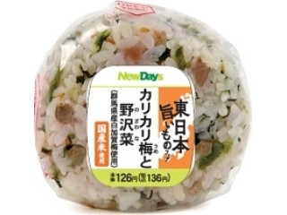 ニューデイズ カリカリ梅と野沢菜おにぎり 群馬県産白加賀梅使用
