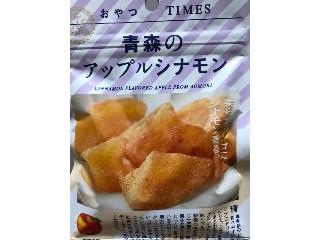 ニューデイズ おやつTIMES 青森のアップルシナモン 35g