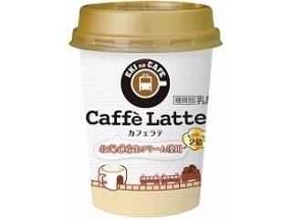 ニューデイズ EKI na CAFE カフェラテ