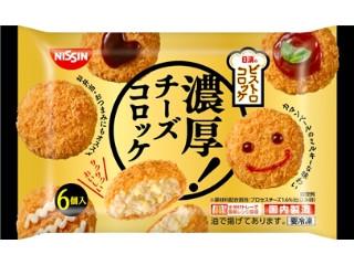 日清食品冷凍 日清のビストロコロッケ 濃厚!チーズコロッケ 袋6個