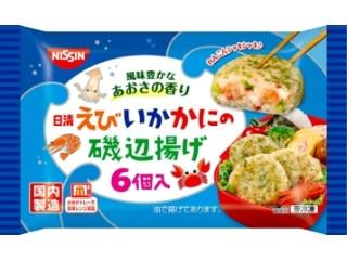 日清食品冷凍 えび・いか・かにの磯辺揚げ 袋6個