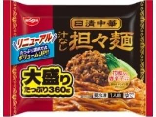 「suguki しま田 白檀」さんが「食べたい」しました