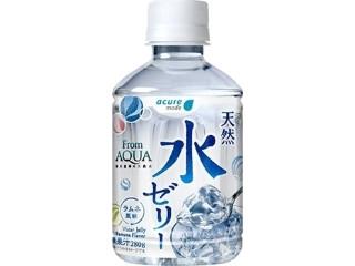 made From AQUA 天然水ゼリー ラムネ風味
