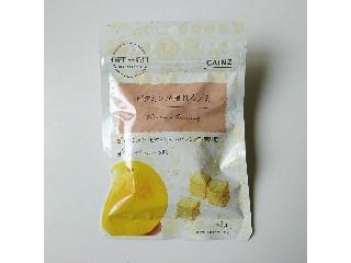 カインズ ビタミンが摂れるグミ グレープフルーツ味 袋48g