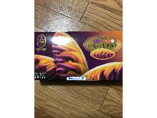 御菓子御殿 沖縄県産紅芋×茜いも いもいもタルト 箱6個