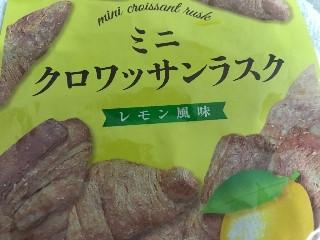 菓楽 焼菓子 ミニクロワッサンラスク 30g
