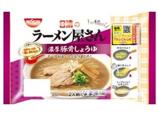 日清食品チルド 日清のラーメン屋さん 濃厚豚骨しょうゆ 袋268g