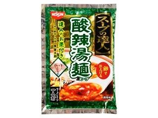 日清チルド スープの達人 酸辣湯麺 袋54g