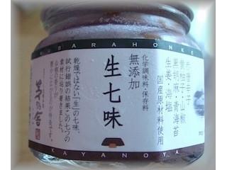 くばら 茅乃舎 生七味 60g