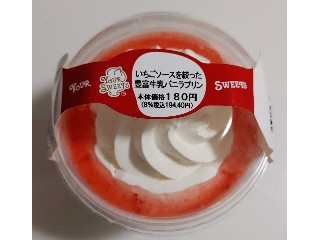 YOUR SWEETS いちごソースを絞った豊富牛乳バニラプリン