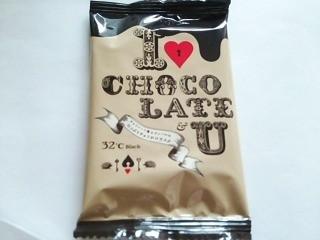 チョコレート博士テンパルのたっぷりチョコがけラスク