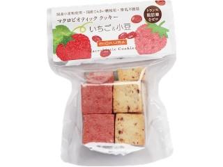 マクロビ マクロビオティッククッキー いちご&小豆 袋14個