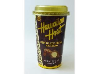ハワイアンホースト チョコレートドリンク マカデミア
