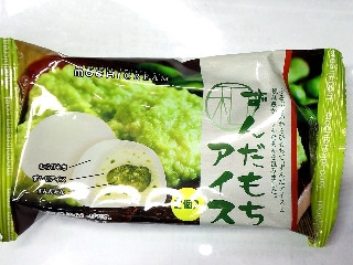 モチクリームジャパン ずんだもちアイス 袋2個