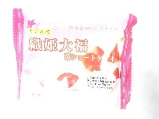 織姫大福 苺ショートケーキ