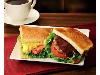 カフェ・ド・クリエ 2つのサンド デミハンバーグとたまごサラダ