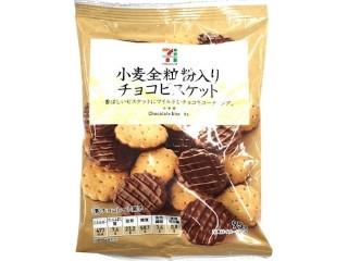 セブンプレミアム 小麦全粒粉入りチョコビスケット 袋95g