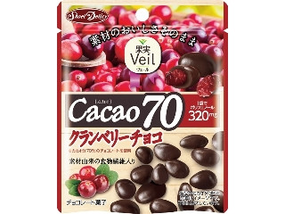 果実Veil カカオ70クランベリーチョコ スタンドパウチ