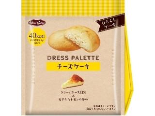 ドレスパレット チーズケーキ