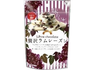 ひとりじめスイーツ ホワイトチョコレート 贅沢ラムレーズン