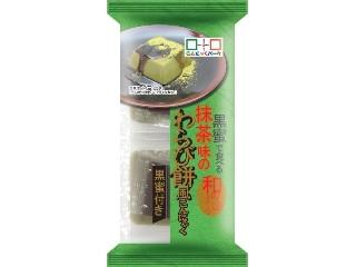 こんにゃくパーク わらび餅風こんにゃく 抹茶 特製黒蜜ソース付き 袋80g×2