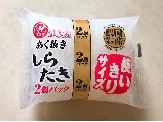 ヨコオ 使い切りサイズ あく抜きしらたき 袋120g×2