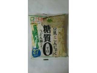 コンニャクパーク 豆乳とこんにゃくで作った糖質ゼロうどん麺です。 袋180g