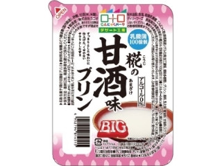 「ice-tokko」さんが「食べたい」しました